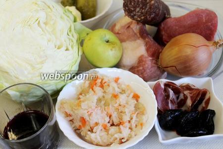 Для приготовления блюда нужно взять капусту свежую и квашеную, огурцы солёные, масло сливочное, говяжью и свиную вырезку, копчёности, лук, зелёное яблоко, чернослив, вино, муку.