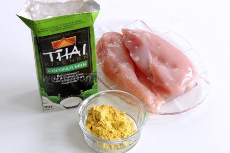 Подготовим ингредиенты: кокосовое молоко, куриное филе, карри-соус (вяжущий), если нет такого то специи карри и крахмал 2-3 ст. л.