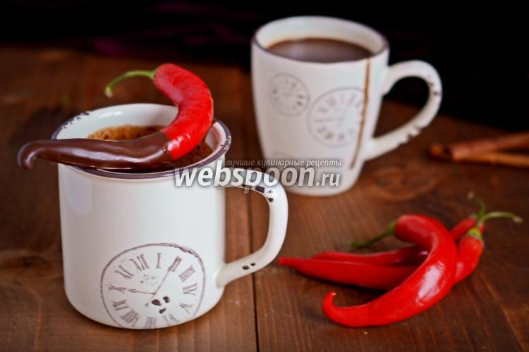 Рецепт Шоколад с перцем чили