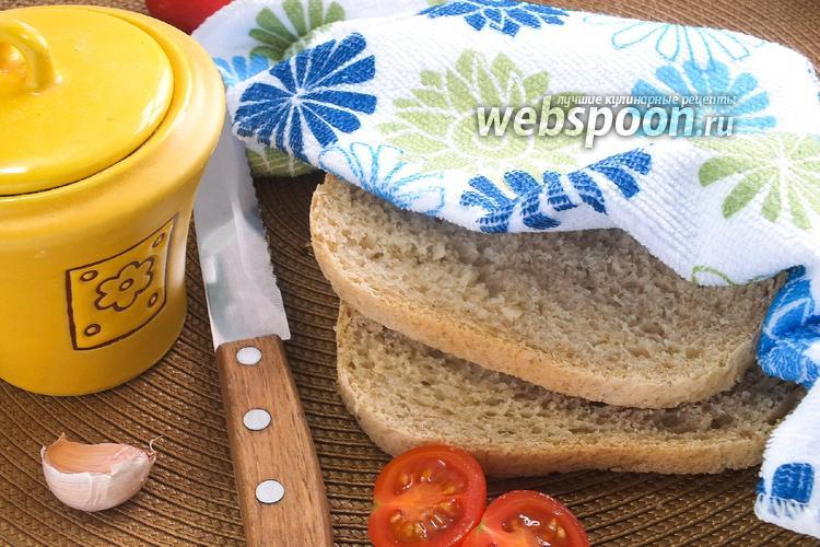 Рецепт Хлеб зерновой для сэндвичей