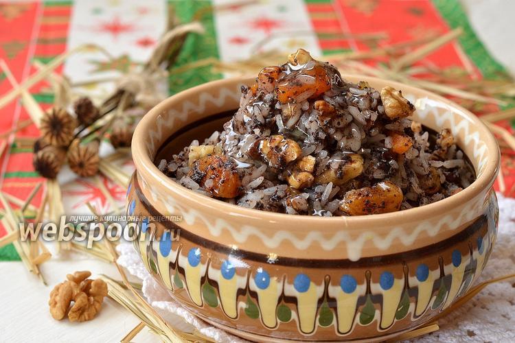 Рецепт Кутья из риса