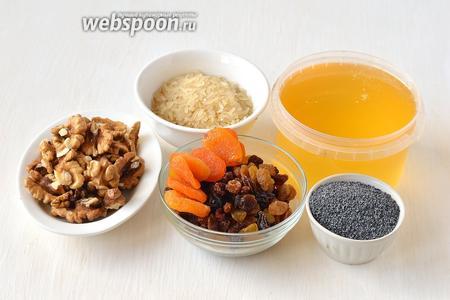 Для приготовления кутьи из риса нам понадобится рис пропаренный, изюм тёмный и светлый, мёд, мак, курага, орехи.