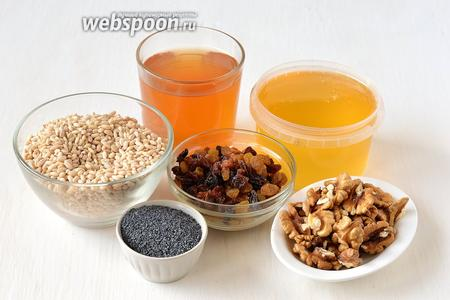 Для приготовления рождественской кутьи нам понадобится подготовленные зёрна пшеницы, узвар, изюм светлый и тёмный, грецкие орехи, мак, мёд.