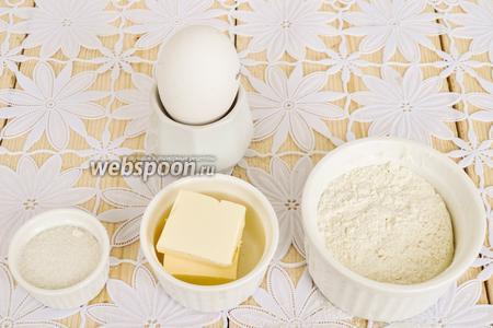 Для теста масло можно брать комнатной температуры.