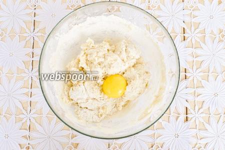 Масло растереть с сахаром, добавить муку и яичный желток.