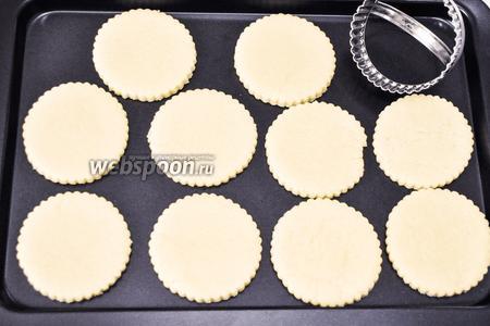 Охлажденное тесто раскатать и формочкой вырезать кружочки. Поставить выпекать в разогретую духовку при 180ºC до зарумянивания. Это примерно минут 15-20.