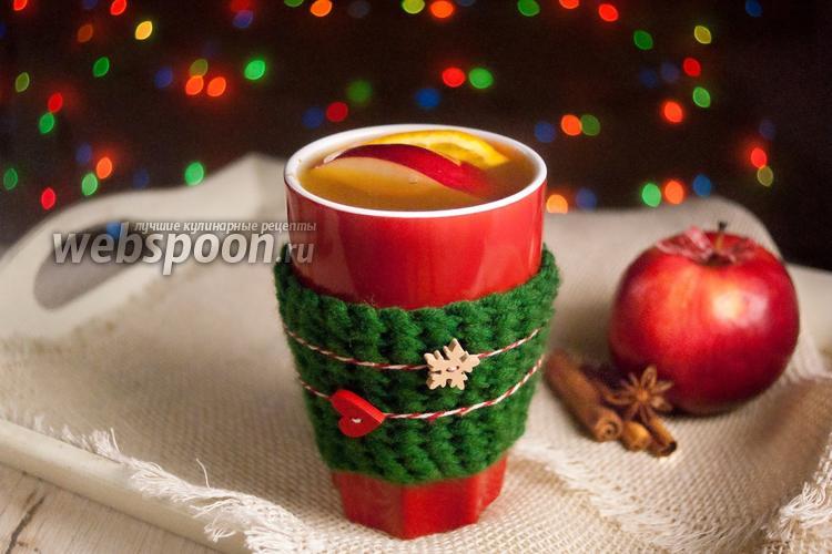 Рецепт Горячее яблоко (Horké jablko)