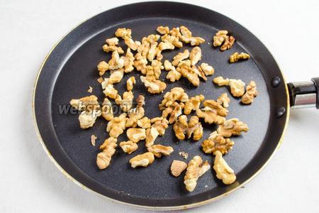Орехи слегка подсушить на сковороде на медленном огне. Остудить.