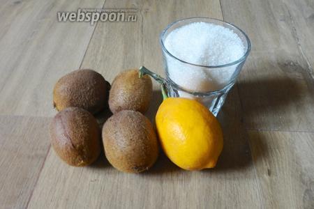 Для приготовления варенья из киви нам понадобится: киви, лимоны, сахар и вода.