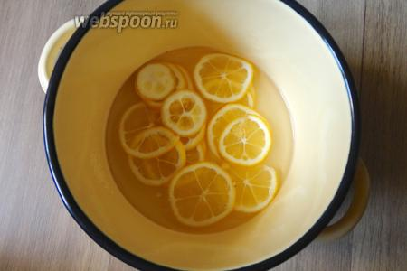 Лимон кладём в кастрюлю, добавляем 100 граммов сахара и 100 мл воды, варим в сиропе лимоны 15-20 минут.