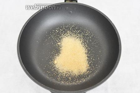 На сковороду высыпать сахар, разогреть его.