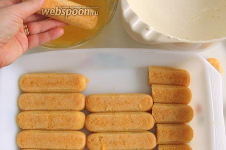 Печенье окунаем в сироп и выкладываем в форму.