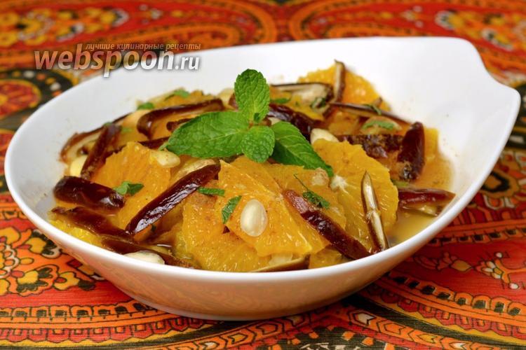 Рецепт Марокканский апельсиновый салат с финиками