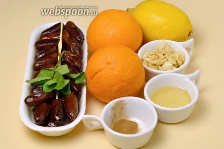 Для приготовления салата нам понадобятся апельсины, финики, мята, лимонный сок, мёд, корица, миндальные лепестки.