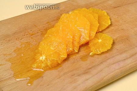 Филированные апельсины нарезаем кружочками.
