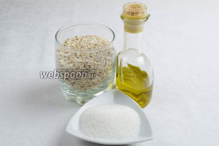 Начать приготовление блюда с панировки. Для этого нужно взять: овсяные хлопья быстрого приготовления (можно любые), сахар, оливковое масло для смазывания стенок сковороды.
