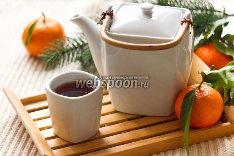 Фото Мандариновый чай