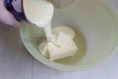 Итак, берём готовый бисквит или выпекаем любой сами. Обрезаем его меньше формы. Так же нам нужна будет сгущёнка, масло, сахар, желатин, клубника.