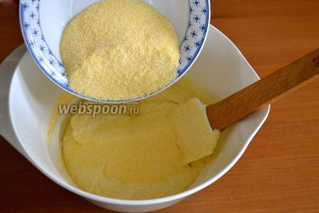 В конце добавить кукурузную муку (поленту), желательно самого мелкого помола, применяемую именно для приготовления пирогов.