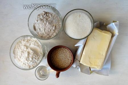 Для приготовления нам потребуется; мука пшеничная, мука ржаная, кунжут, сливочное масло, яйцо, сахар (его можно исключить или добавить по вкусу), вода, так же для украшения чёрный перец горошек.