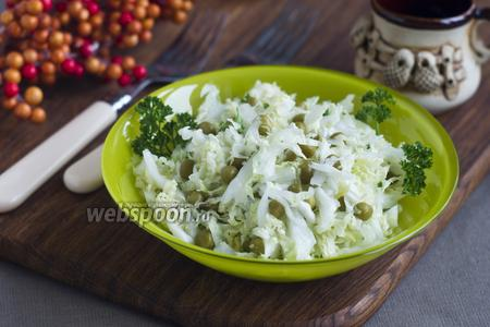 Салат из пекинской капусты с горошком