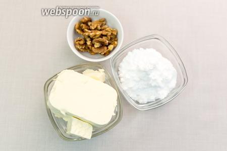 Для крема: сливочный сыр, сахарная пудра (или мелкий сахар). Орехи — для украшения. Но можно добавить и в крем.