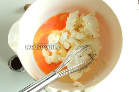 Смешиваем сливочный сыр, яйца, 2 щепотки соли.