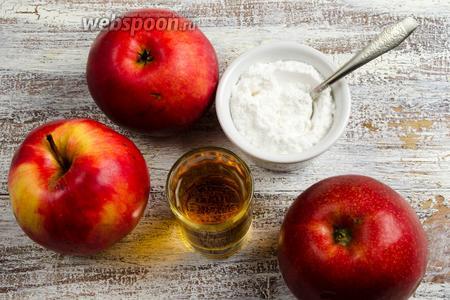Чтобы приготовить пирог, нужно начать с начинки. Для этого взять: яблоки сладких сортов, ром, сахарную пудру.