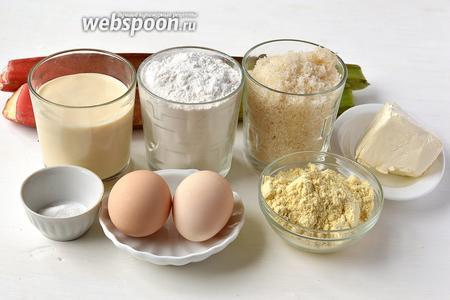 Для приготовления кексов нам понадобится ревень, мука пшеничная, мука кукурузная,пахта, яйца, разрыхлитель, сахар, сливочное масло.