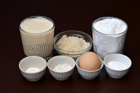Для приготовления оладий нам понадобится пахта, мука, яйцо, сахар, ванильный сахар, соль, сода.