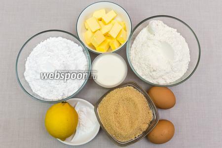 Для приготовления нам понадобятся: мука рисовая, мука пшеничная, яйца, сахар, соль, размягчённое масло сливочное, молоко, лимон, разрыхлитель.