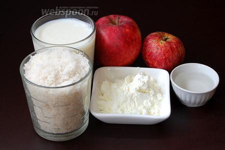 Для приготовления яблочно-карамельного крема нам понадобится сахар, молоко, яблоки (лучше брать кисло-сладкие), ванильный пудинг, вода.