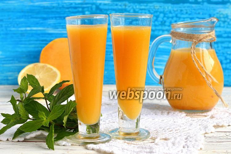 Фото Яблочно-тыквенный напиток с мякотью
