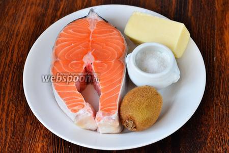Для приготовления запечённого лосося вам понадобится киви, сыр, соль и лосось.