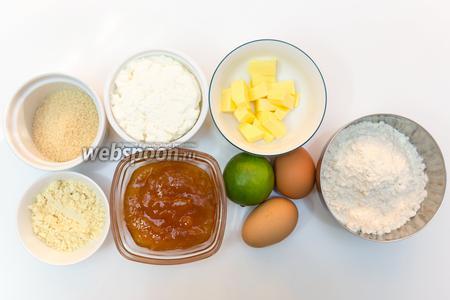 Для приготовления нам понадобятся: мука пшеничная, мука кукурузная соль, сахар, яйца, лайм (нам понадобятся цедра и 1 ст.л сока), абрикосовый джем, творог, размягчённое масло сливочное, разрыхлитель, консервированные абрикосы.