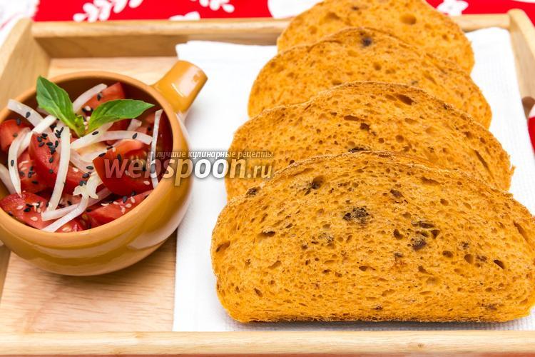 Фото Томатный хлеб с вялеными помидорами