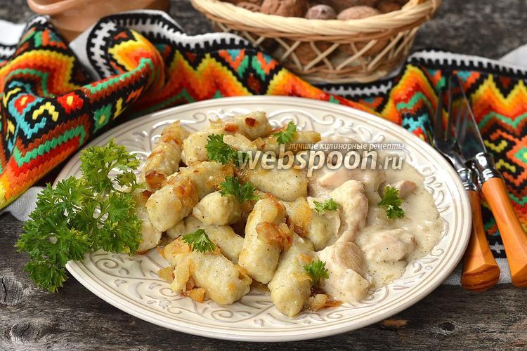 Рецепт Палюшки