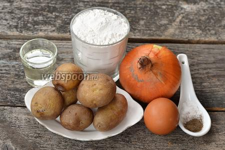 Для приготовления палюшек нам понадобится картофель, мука, яйцо, соль, сахар, лук, подсолнечное масло.