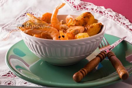 Креветки с картошкой