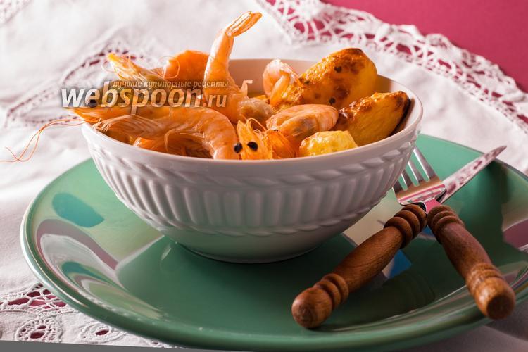 Фото Креветки с картошкой