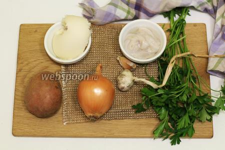 Для приготовления нам понадобятся следующие продукты: картофель, петрушка, чеснок, кишки, лук репчатый, жир свиной, соль, перец чёрный молотый.