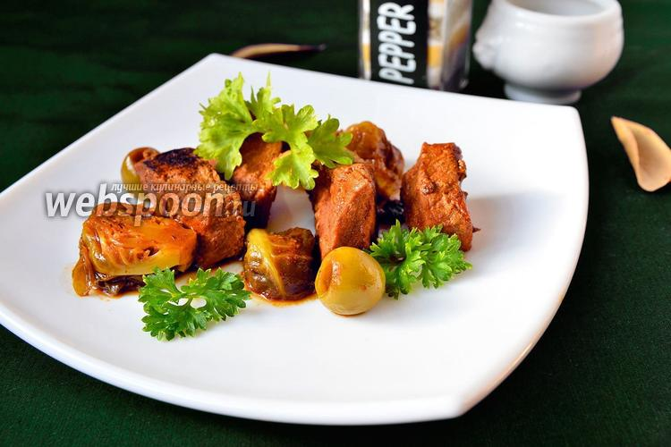 Фото Мясо тушёное с брюссельской капустой и оливками