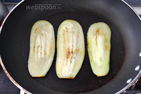 Обжарить баклажаны в небольшом количестве растительного масла с обеих сторон.
