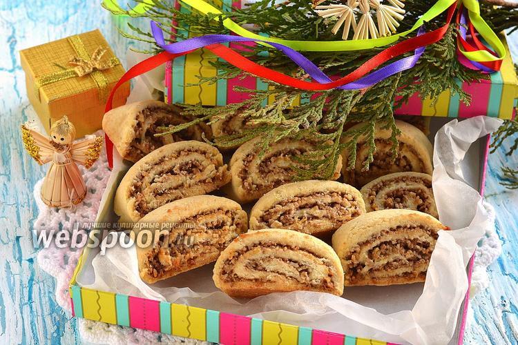 Рецепт Печенье «Ореховый серпантин»