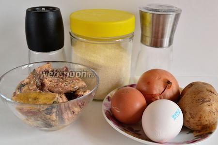 Для приготовления котлет из рыбных консервов нужны любые рыбные консервы, лук репчатый, манная крупа, яйца, картофель, соль и перец по вкусу.