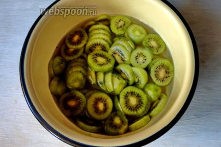 Затем в горячи сироп опускаем нарезанные киви, выдерживаем в сиропе до полного остывания.