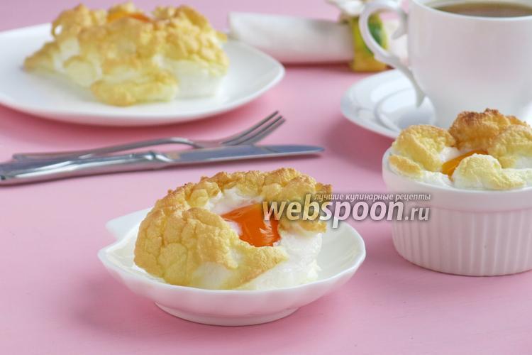 Рецепт Яйца Орсини