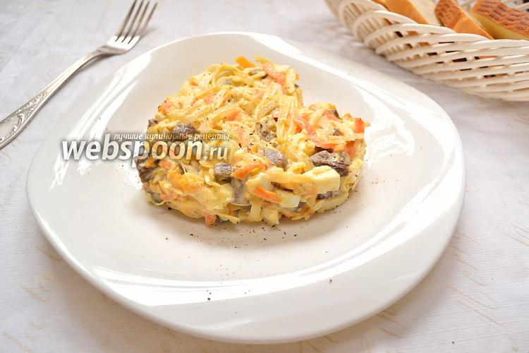 Рецепт Салат «Клязьма»