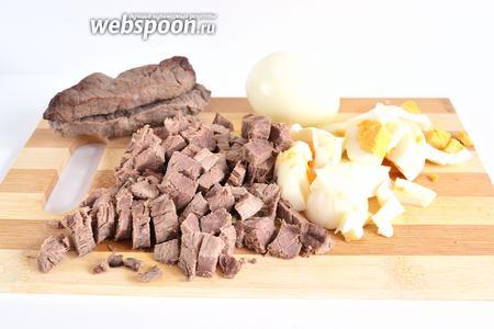 Яйца и мясо нарезать кубиками.