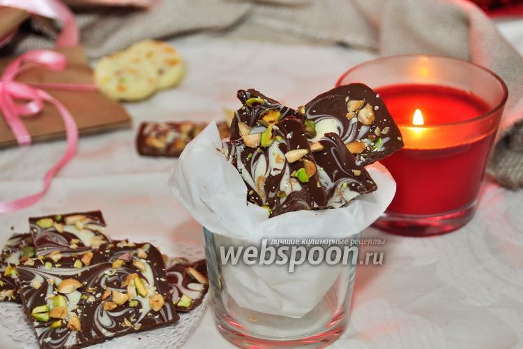 Рецепт Двойной шоколад с миндалём и фисташками